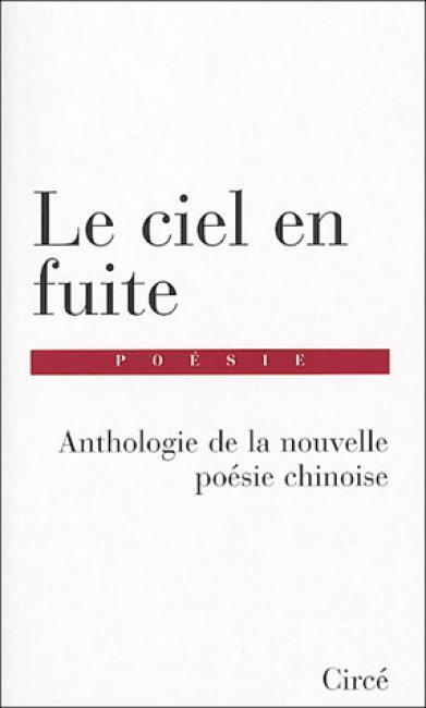 Le Ciel En Fuite Anthologie De La Nouvelle Poésie Chinoise